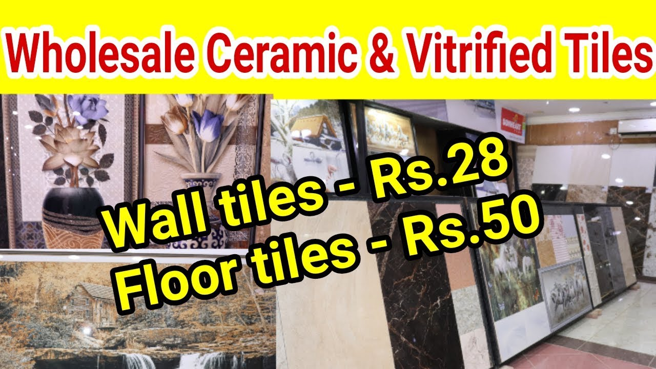 wholesale tiles with price om muruga tiles floor tiles and wall tiles designs
