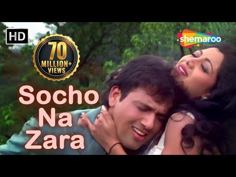 Socho Na Jara Yeh Socho (HD) | Chhote Sarkar Song | Govinda | Shilpa Shetty | Superhit 90's Song