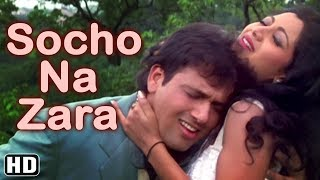 Download Lagu Socho Na Jara Yeh Socho (HD) | Chhote Sarkar Song | Govinda | Shilpa Shetty | Superhit 90's Song mp3