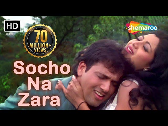 Socho Na Jara Yeh Socho (HD) | Chhote Sarkar Song | Govinda | Shilpa Shetty | Superhit 90s Song