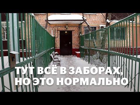 Прогулка по району Аэропорт в Москве