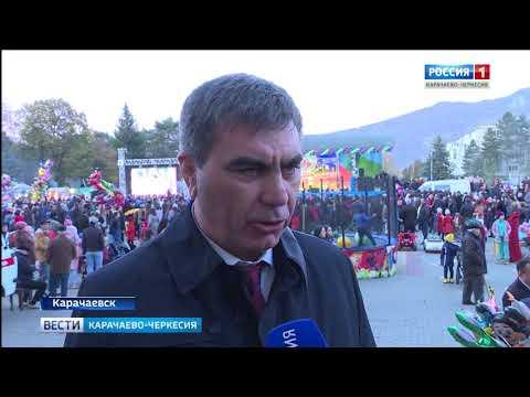 Карачаевск отметил свое 90-летие