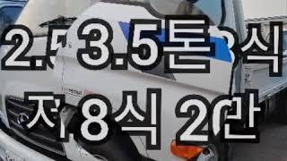 중고마이티카고 부산김해양산중고트럭화물차 010-4047…