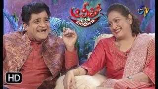 Alitho Saradaga | 28th January 2019 | Subhashini | Actress  | ETV Telugu