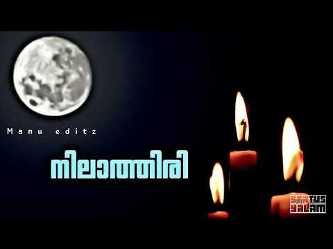 thaimavin-thanalil-song-malayalam-lyrical-whatsapp-status-video