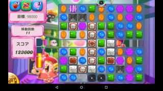 Candy Crush Saga  #1086    no booster  Android Gameplay