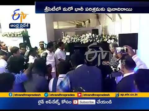Japanese MNC Toray | Minister Amarnath Reddy Lays Foundation Stone | Sri City
