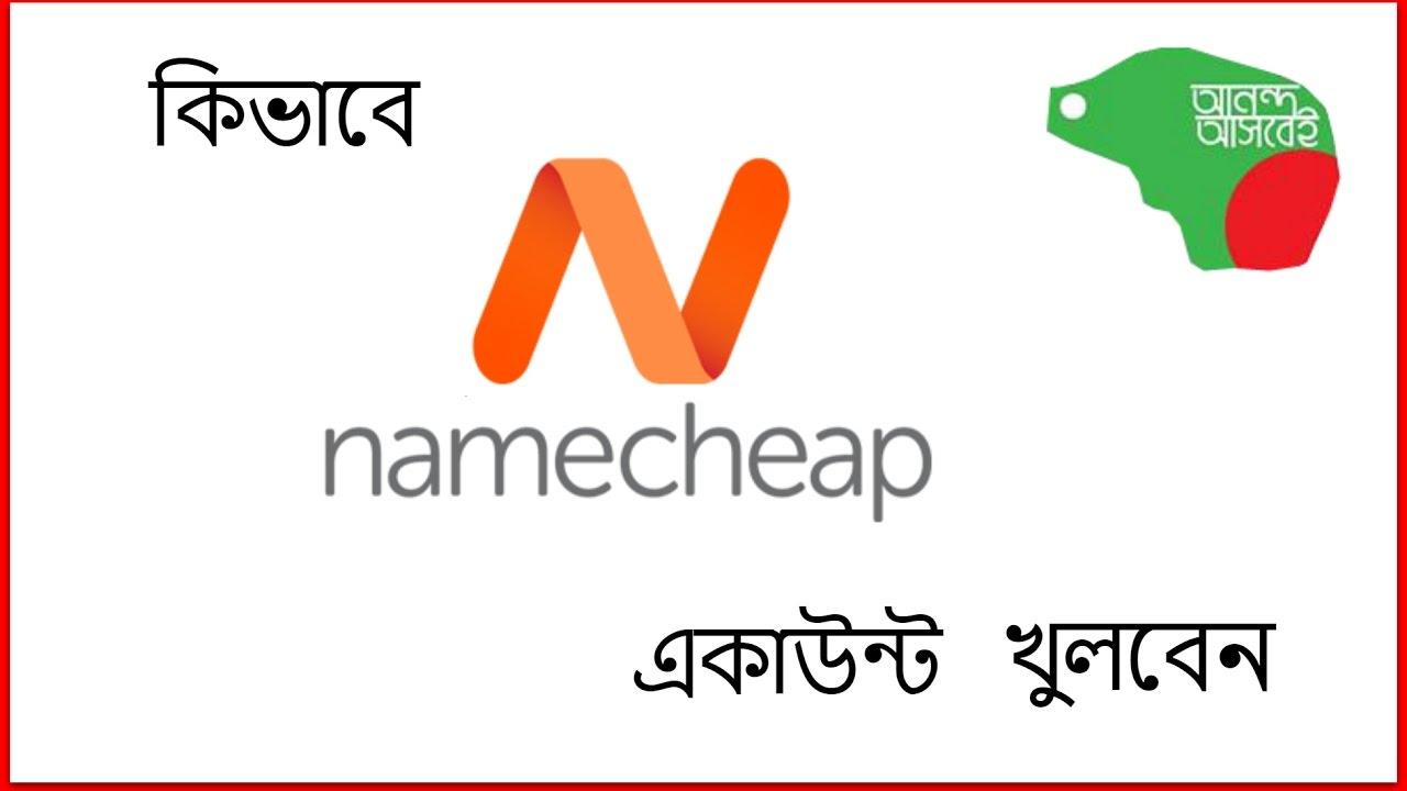 Create A NameCheap Hosting Account - YouTube