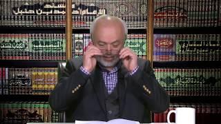 Hz. Ali (ra) ve Hilafet Devresi | Şerafeddin Kalay (91. Ders)