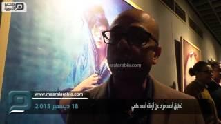 بالفيديو| أحمد مراد:  أحترم حلمي رغم أزمتي معه