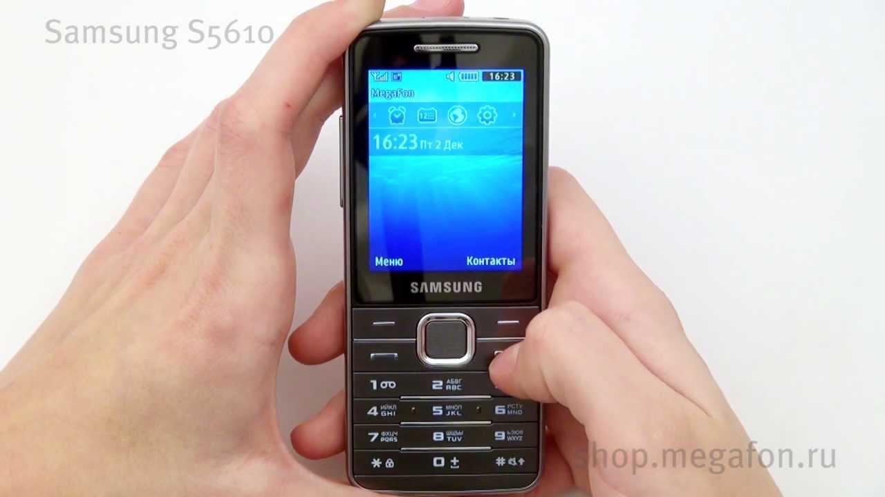 Samsung S5610 - Internet, music, camera - part 2 - YouTube