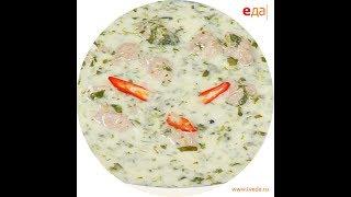 Холодный суп на кефире с зеленью рецепт от шеф-повара / Илья Лазерсон / азербайджанская кухня