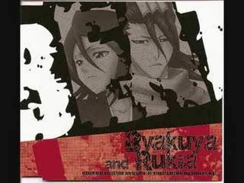 Kuchiki Rukia Ten no Hoshi