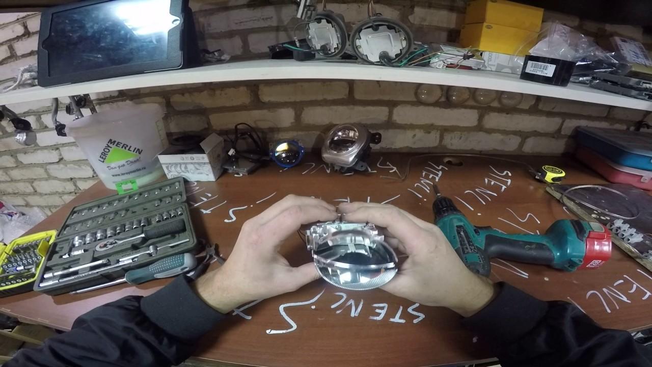 Led птф бмв обзор конструкции