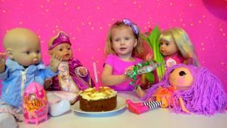 День Рождения Куклы Беби Бон Подарки Торт Платье принцессы для беби бон Видео для Детей девочек