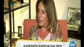 Marymary.gr - Ρίκα Βαγιάνη: Πόσο συχνά κάνει botox;