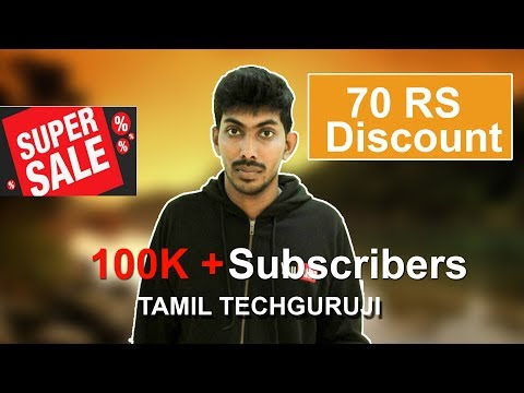 TTG 100K Subscribers Special Live + Free 70 Rs Discount