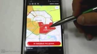 Школа водителя Uber: 7. Пики и коэффициент тарифа(, 2015-10-22T03:23:00.000Z)