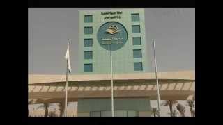 لمحات محافظة المجمعة Youtube