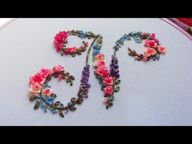 Silk ribbon Embroidery| letter N | Вышивка лентами | Bordado con cinta | Letra N