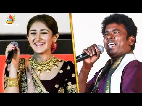Ramar Singing Chalak Chalak Song with Sayyeshaa | Kadai Kutty Singam Audio Launch | Latest Speech
