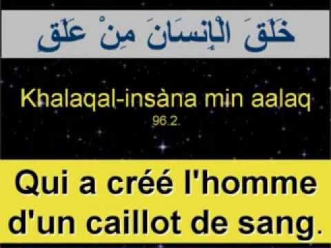 Sourate 96 L'Adhérence