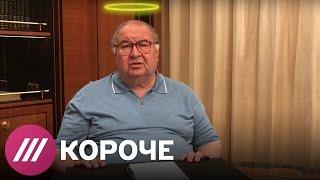 «Лайк, шер, Алишер!»: как мог бы выглядеть влог Усманова с ответом Навальному