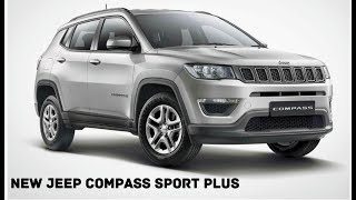 2019 New Jeep Compass Sport Plus Variant Launched In India