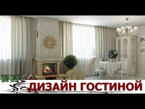 Видео Ремонт спальни дизайн