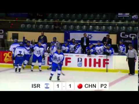 IIHF World Champs South Africa ISRAEL vs CHINA