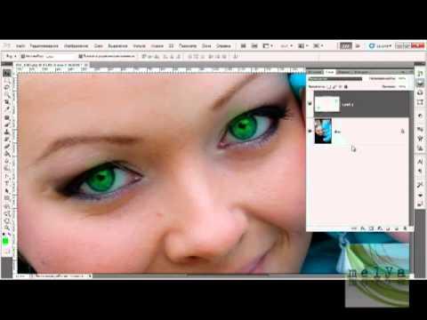 Обработка глаз в фотошопе: за 5 минут без специальных знаний