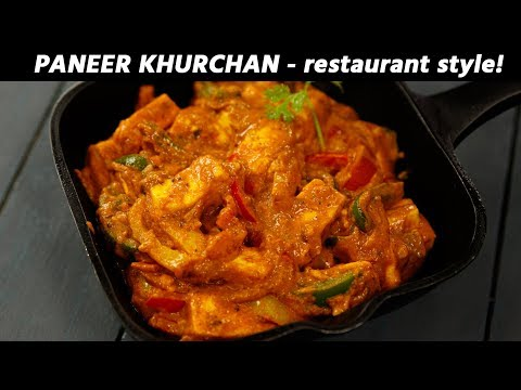 Paneer Khurchan Recipe - Similar to Kadai Paneer - Restaurant Style CookingShooking