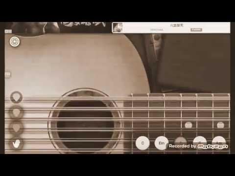 Cara main real guitar dari azizi