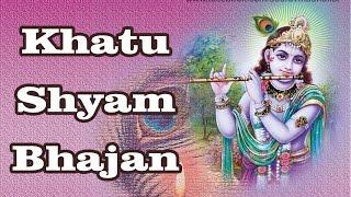 "Download Khatu Shyam Bhajan ""Chang Pe Dhamaal"" | Khatushyam ji Temple [Rajasthan]"