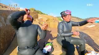한국기행 - Korea travel_가을에 더 울주 4부 간절곶 바당이 보물이어라_#001