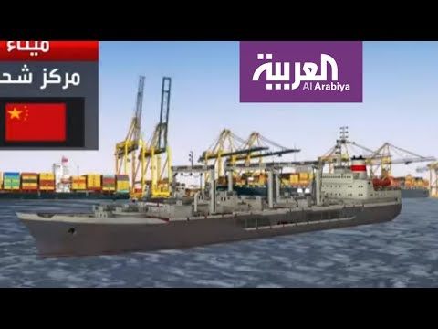 غوادار: الميناء الذي يربط الصين بالعالم.. عبر باكستان  - نشر قبل 39 دقيقة