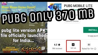 How to download pubg mobile in 300 mb in all android phones..! In kannada