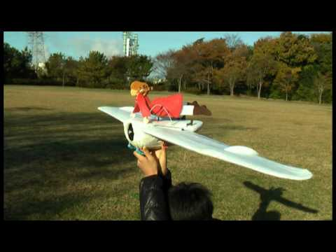 How to make aeroplane with dc motor wooden plane - 4 9
