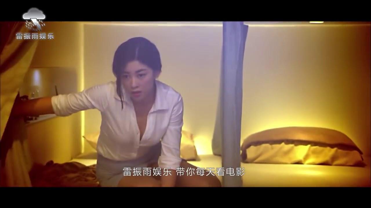 Film Semi Xx1 Cinema - sellingtwist's blog