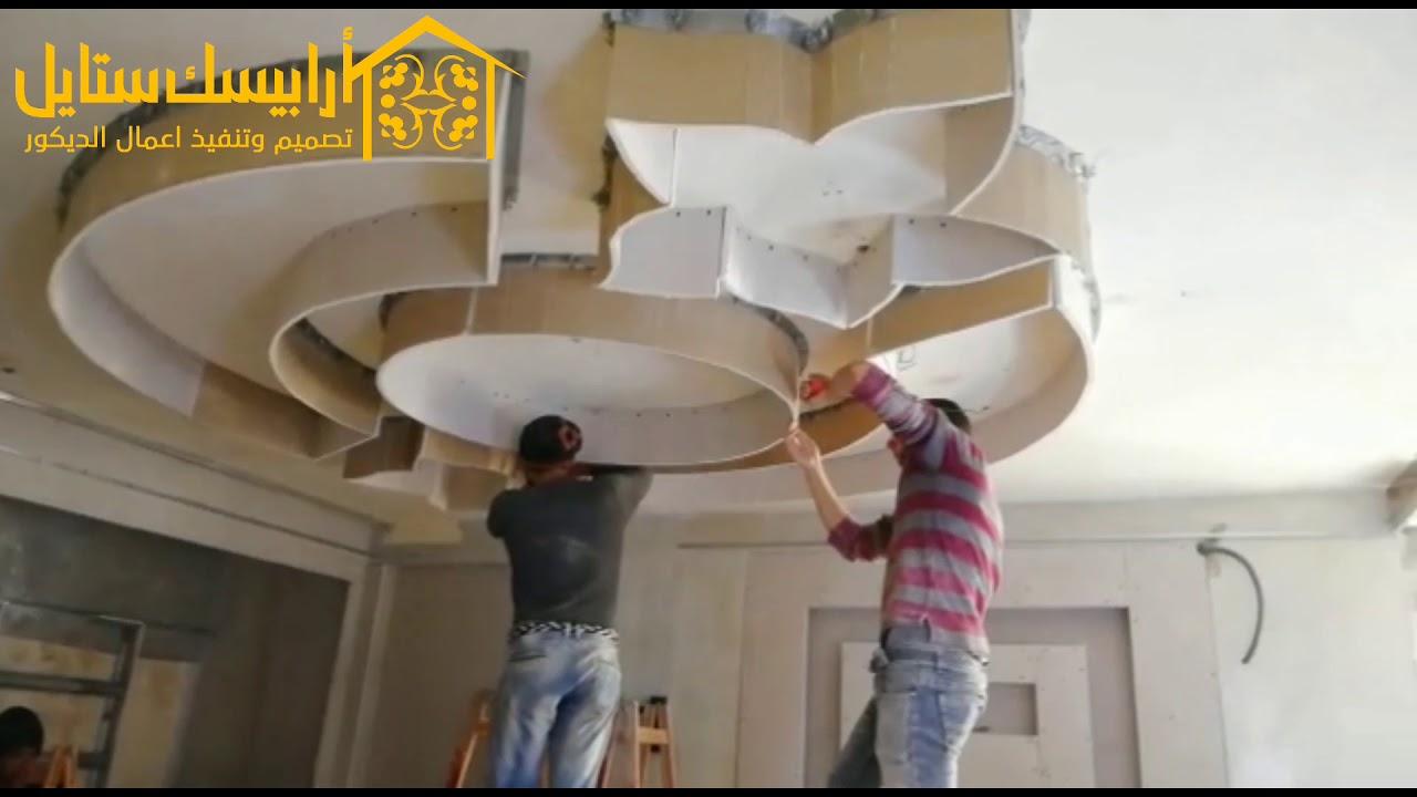 ديكورات جبس بورد أسقف صالون تجميل Decoration Gypsum Board Beauty