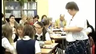 Урок немецкого языка, 7 класс, Тарасова_Л.М., 2009
