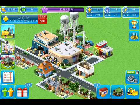 how to get 1000 megabucks on megapolis