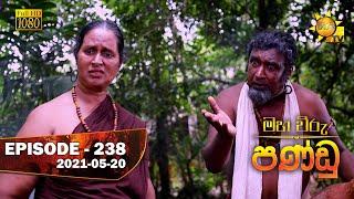 Maha Viru Pandu | Episode 238 | 2021-05-20 Thumbnail