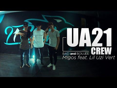 CREW UA21 | Choreography by Igor Osmachko...