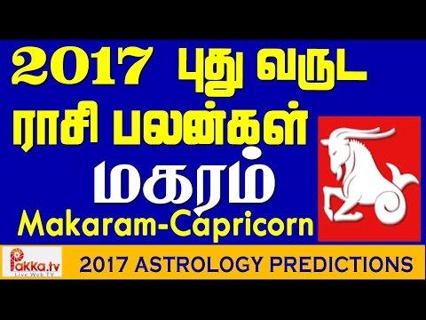 Makaram (Capricorn) Yearly Astrology Horoscope 2017 | New Year Rasi Palangal 2017