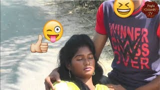 Very Funny Videos 2019_Best Comedy Boys Videos-Pagla Comedy TV