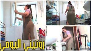 روتيني اليومي/ في تنظيف عميق في الحمام و  احسن وصفة طبيعية لتنظيف وتلميع 🛁 الحنفية
