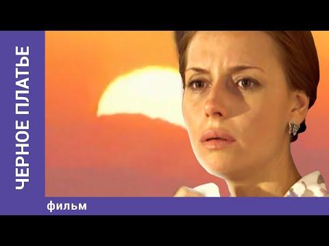 Ютуб эротика Бесплатно смотреть порно фильмы онлайн