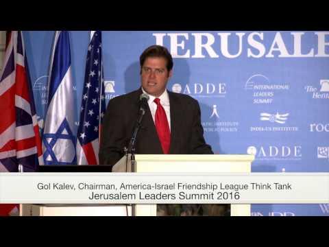 Gol Kalev   Jerusalem Leaders Summit 2016   Israel's Innovation and Technology