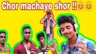 Chor machaye shor// bengali funny video//